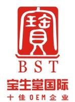 宝生堂logo